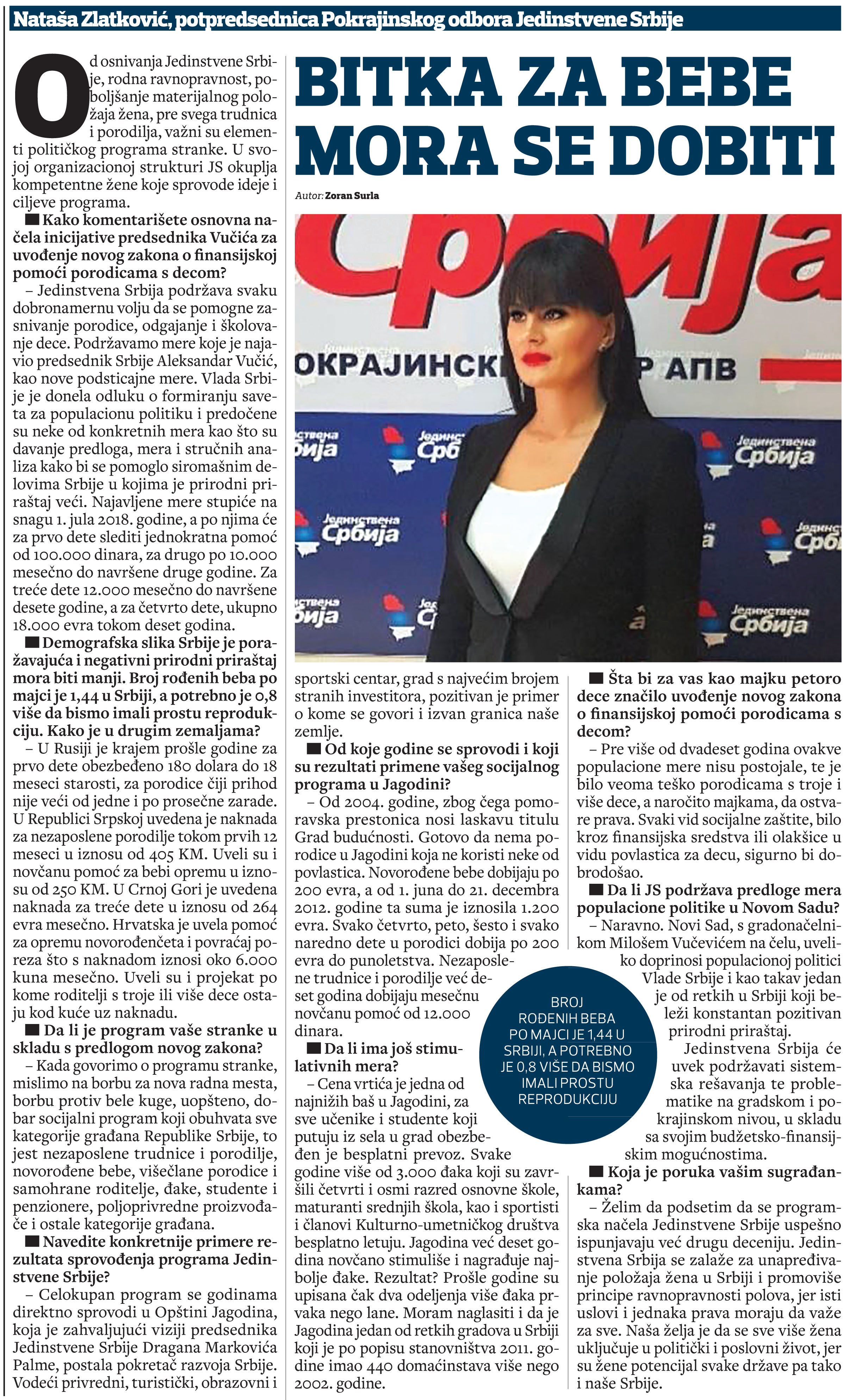 NS reporter 2